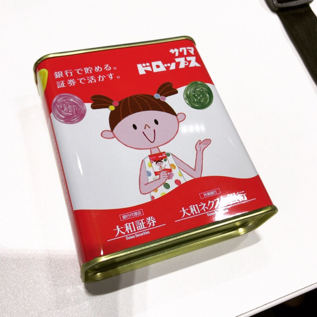 f:id:chizukichizuki:20170725233140j:image