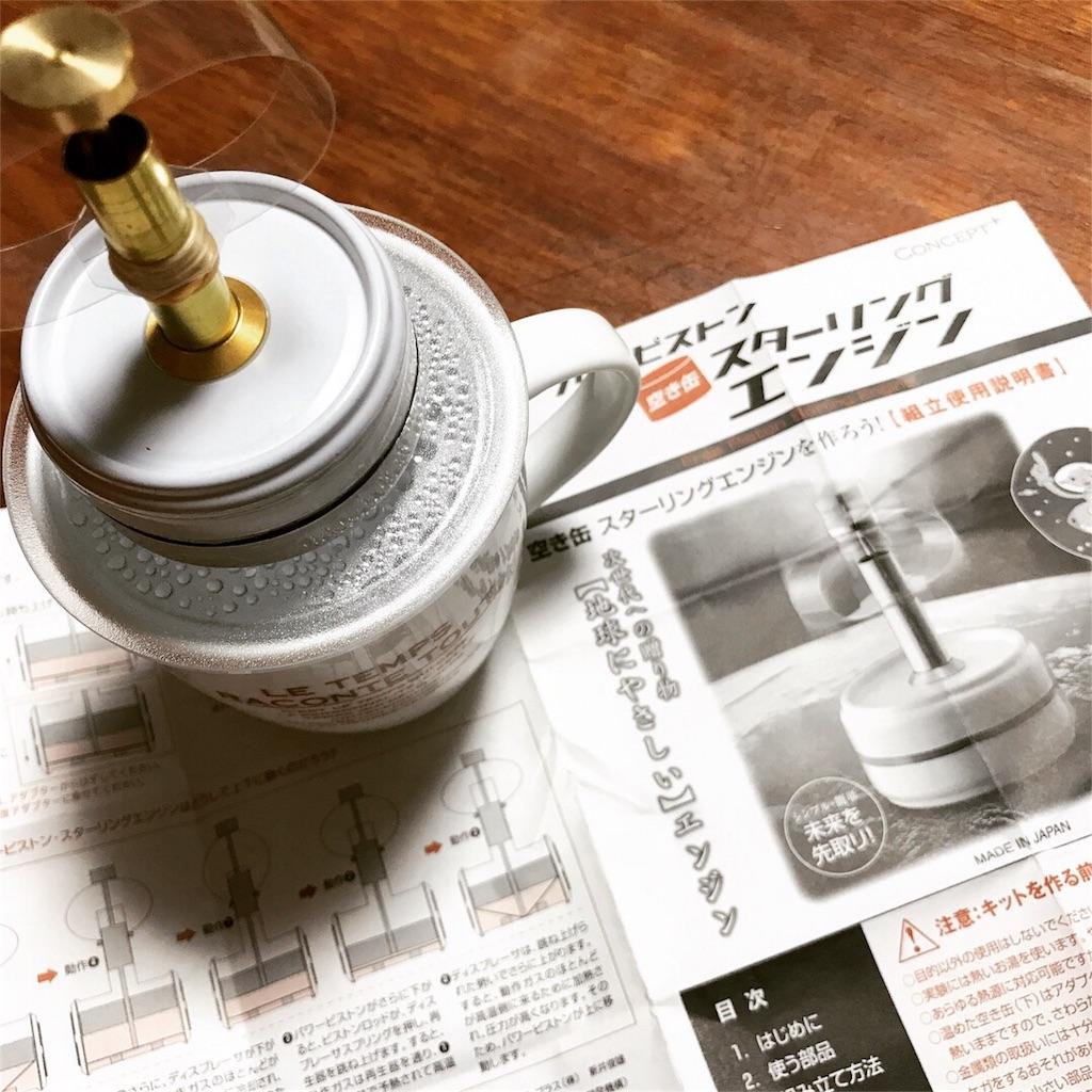 f:id:chizukichizuki:20170806180946j:image