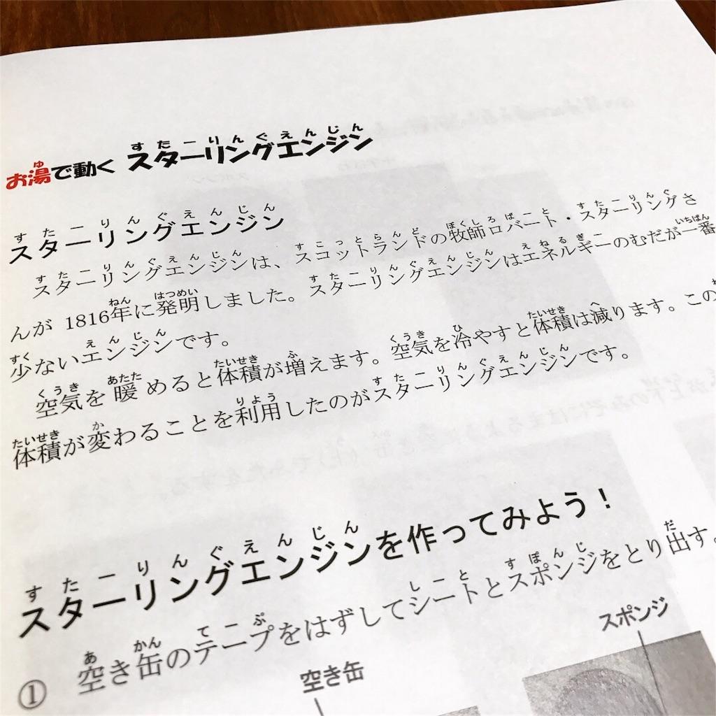 f:id:chizukichizuki:20170806180953j:image