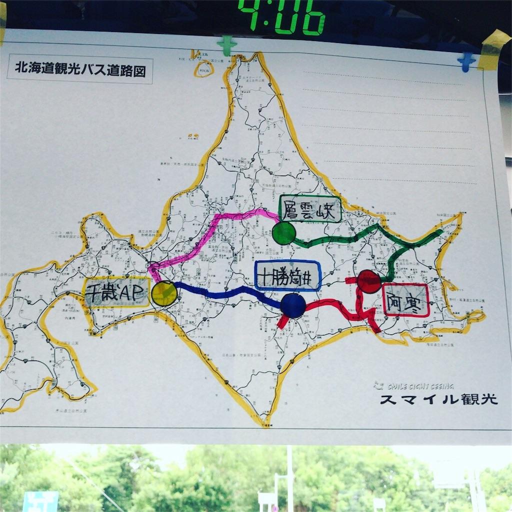 f:id:chizukichizuki:20170814182732j:image