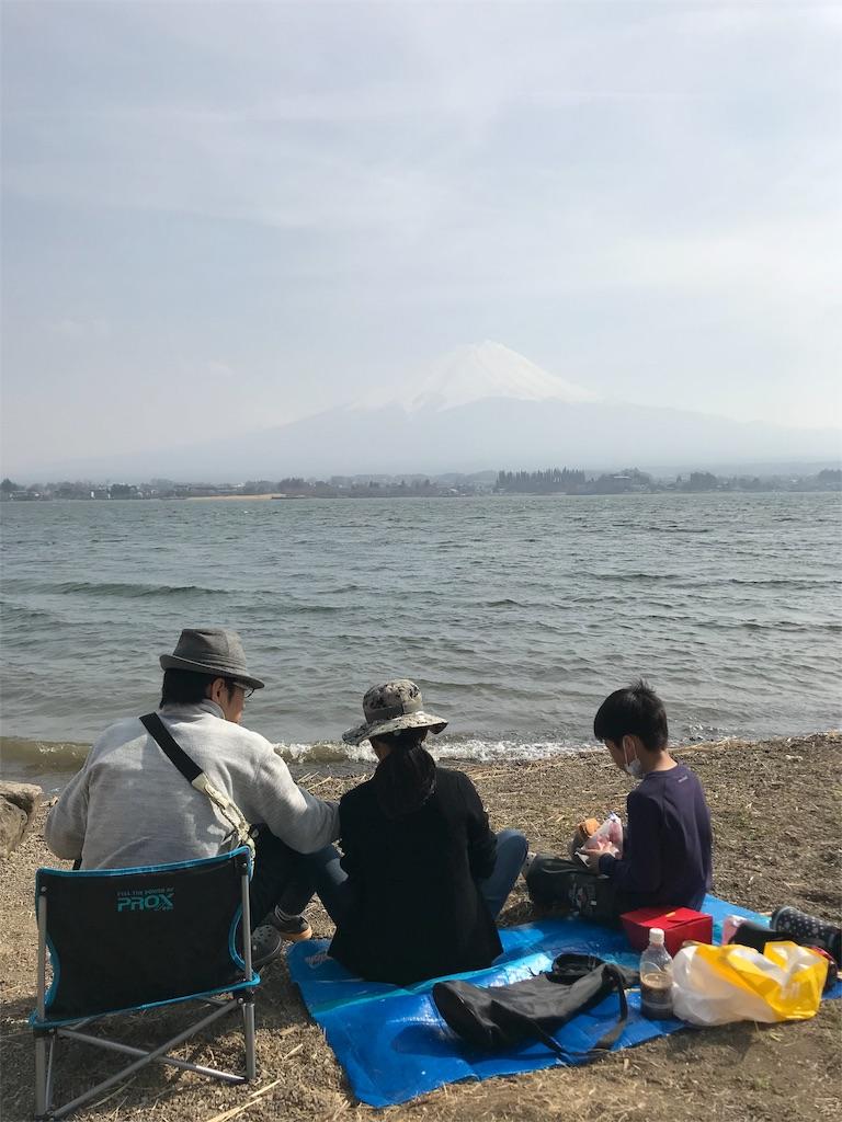 f:id:chizukichizuki:20180429165859j:image