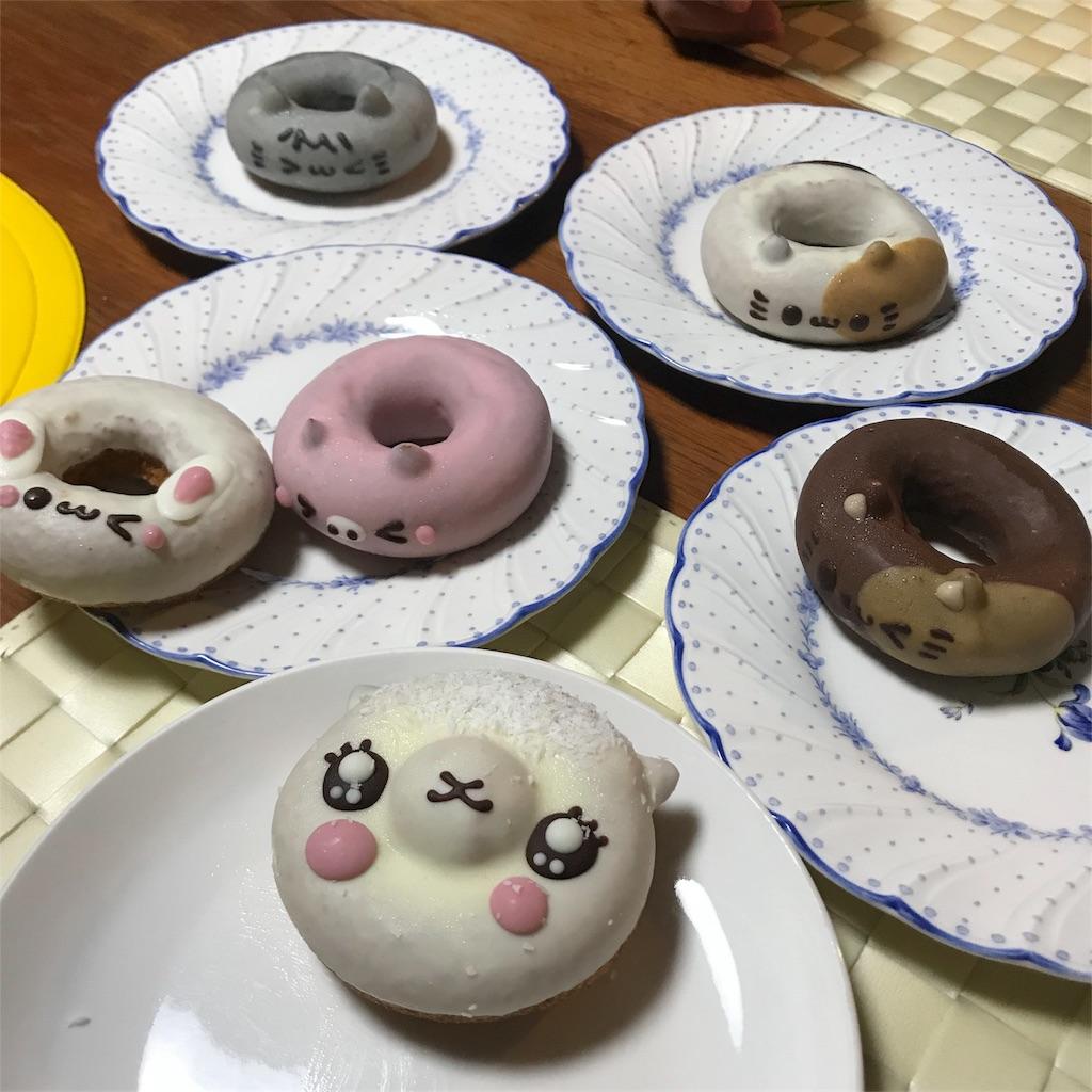 f:id:chizukichizuki:20180517005410j:image