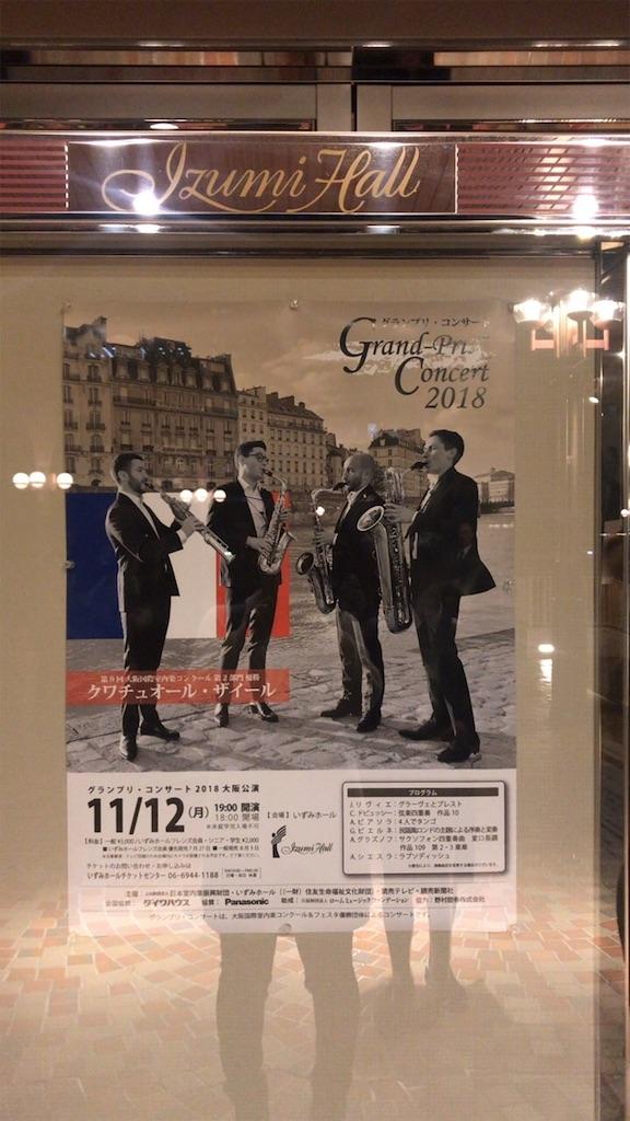 f:id:chizukichizuki:20181113091127j:image