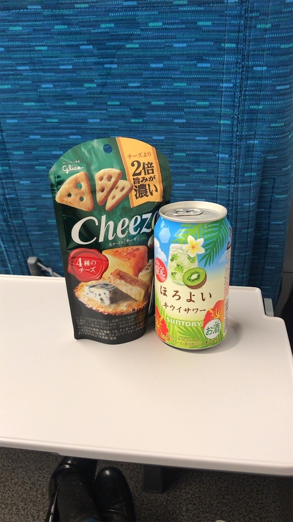 f:id:chizukichizuki:20190514214752j:image