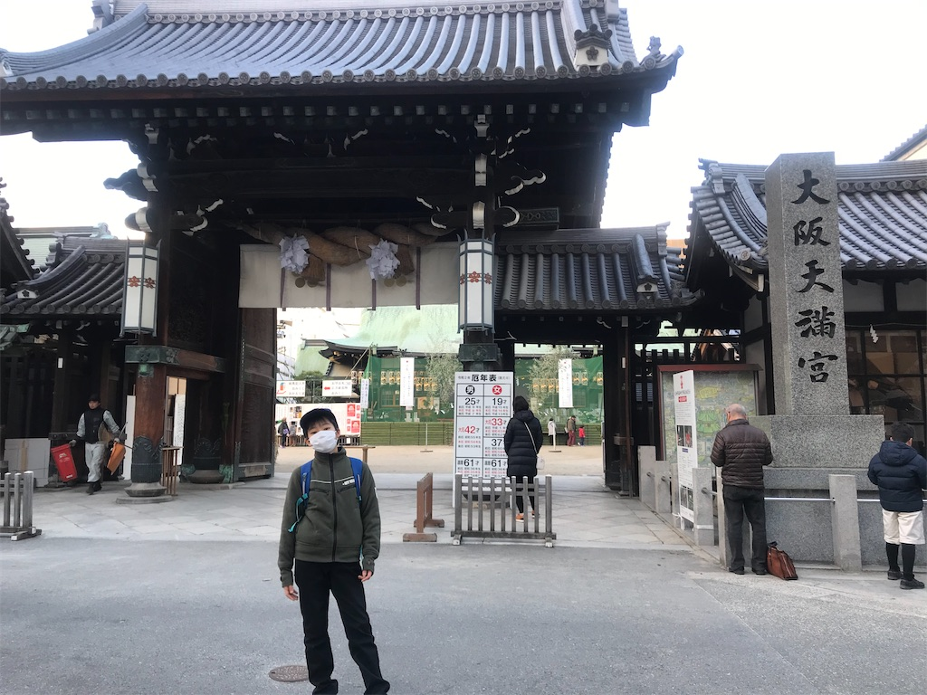 f:id:chizukichizuki:20200103005524j:image