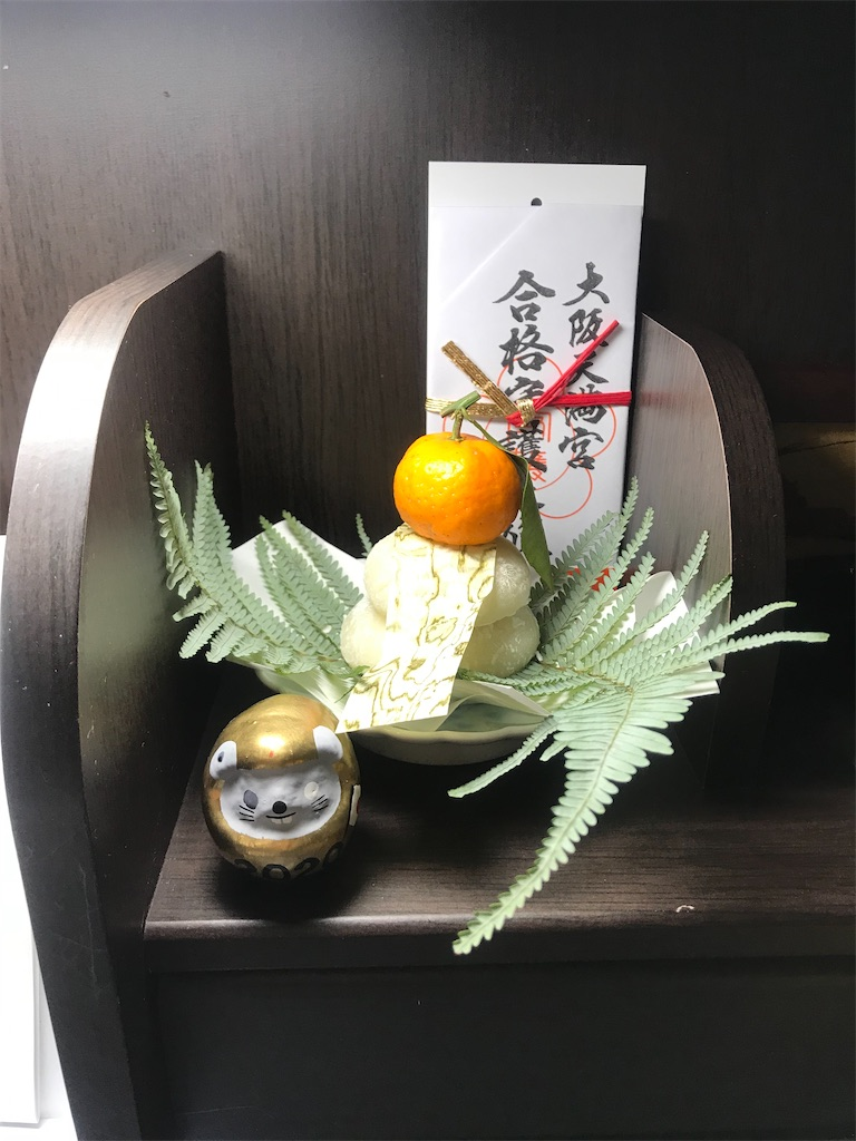 f:id:chizukichizuki:20200103005600j:image