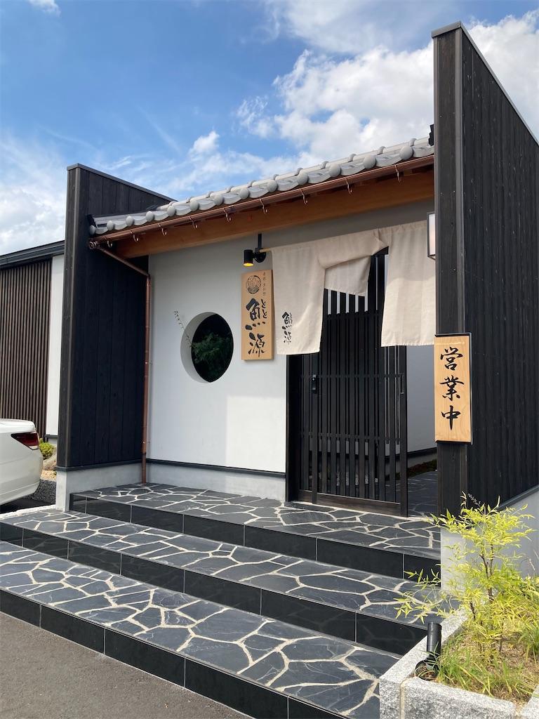 f:id:chizukichizuki:20200923003016j:image
