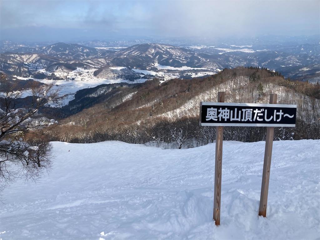 f:id:chizukichizuki:20210225233939j:image