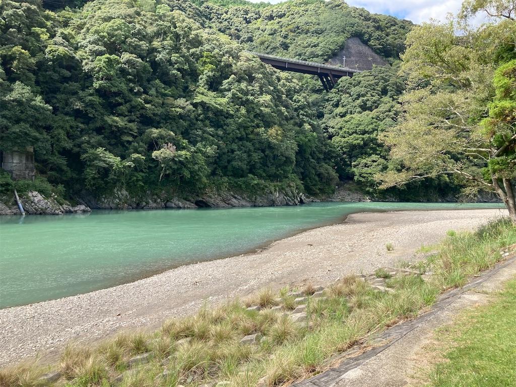 f:id:chizukichizuki:20210928232034j:image