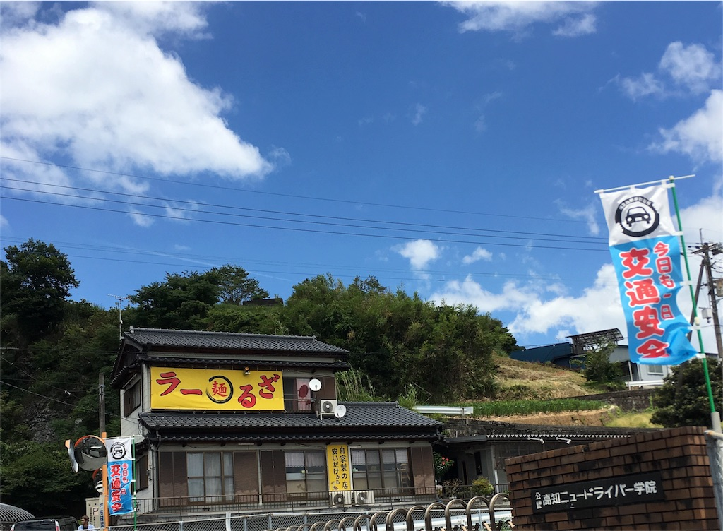 f:id:chizukoike:20160818182850j:image