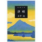 f:id:chizukoike:20160921190535p:plain