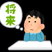f:id:chizukoike:20161026154803p:plain