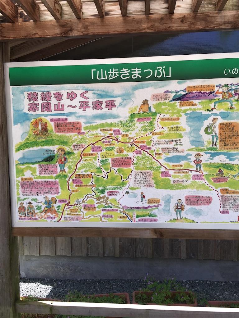 f:id:chizukoike:20180526151515j:image