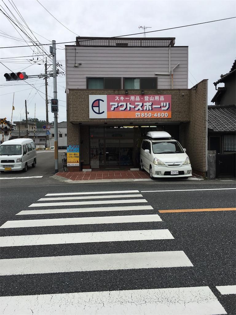 f:id:chizukoike:20180526152710j:image