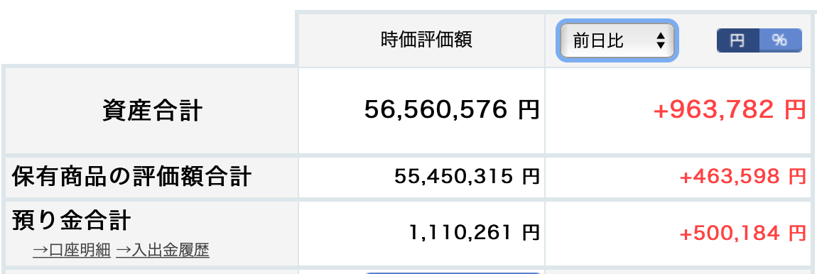f:id:chizuokun:20210110135816p:plain