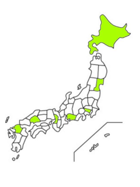 f:id:chizuru0829:20161228090019j:image
