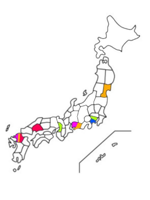 f:id:chizuru0829:20161228190425j:image