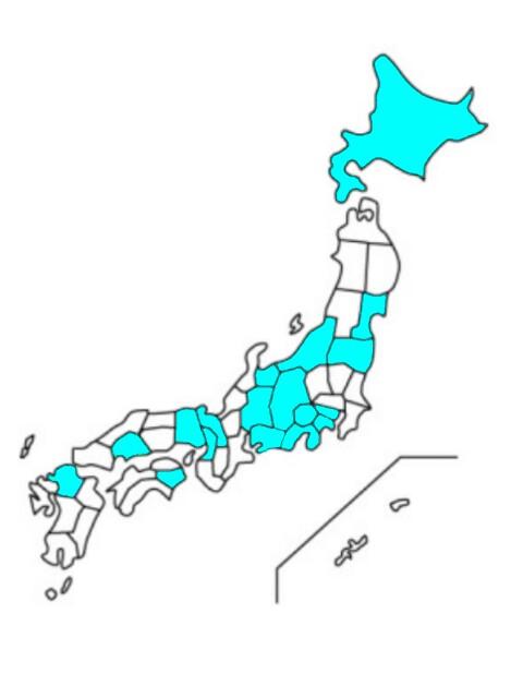 f:id:chizuru0829:20161228191754j:image