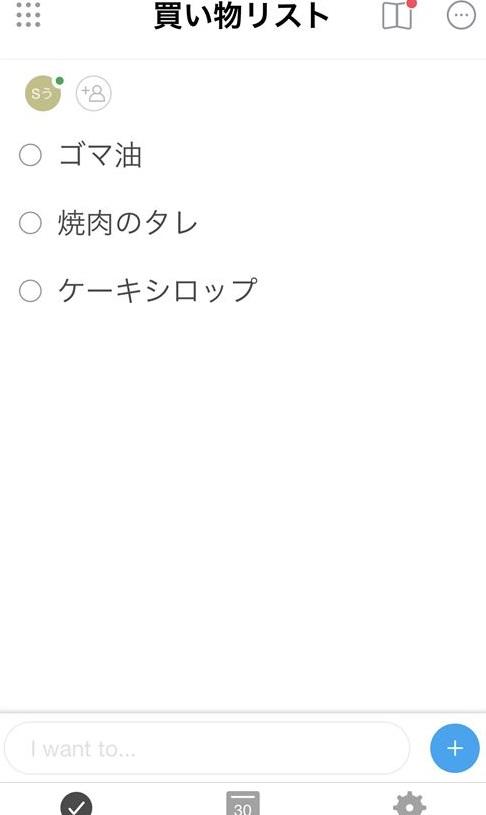 f:id:chizuru2018:20180530211717j:plain