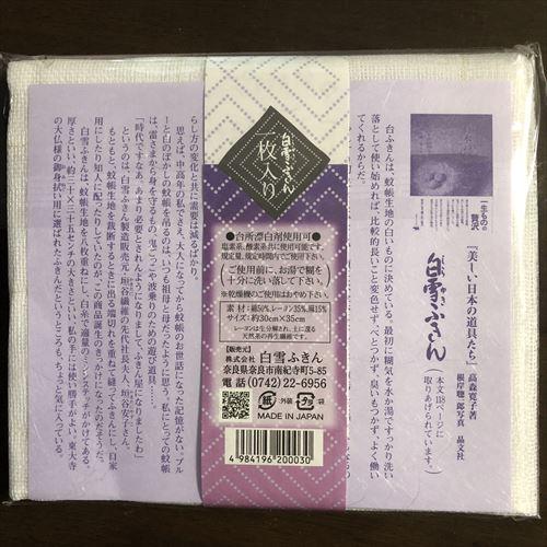 f:id:chizuru2018:20180605205941j:plain