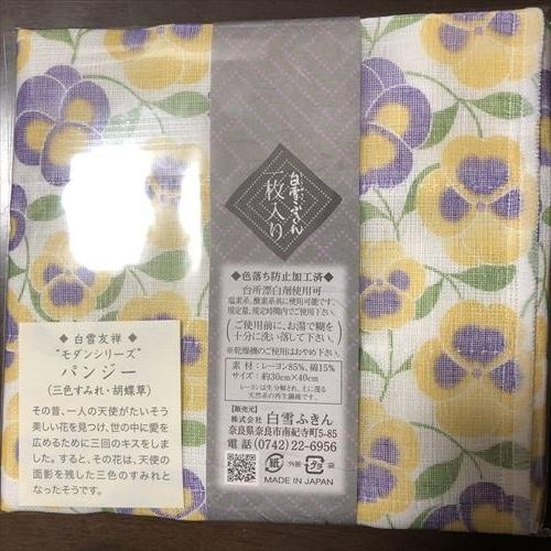 f:id:chizuru2018:20180605210010j:plain