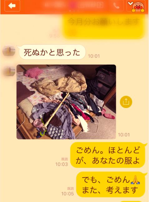 f:id:chizuru2018:20180613210409j:plain