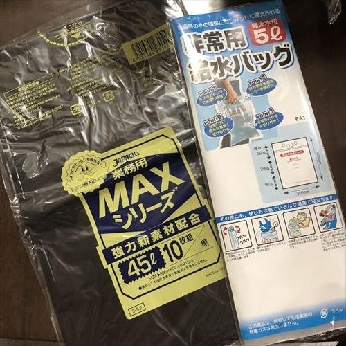 f:id:chizuru2018:20180618164034j:plain