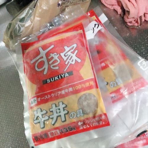 f:id:chizuru2018:20180711213925j:plain