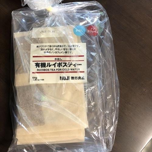 f:id:chizuru2018:20180722125857j:plain