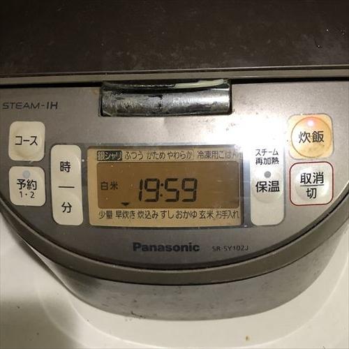 f:id:chizuru2018:20180814212504j:plain