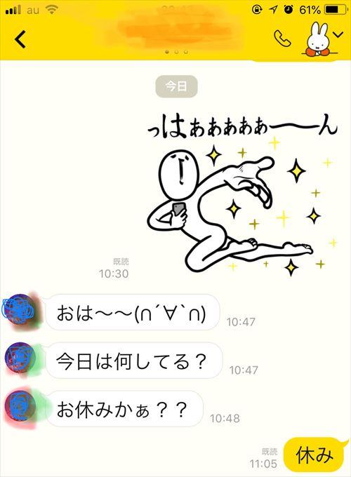 f:id:chizuru2018:20180917205302j:plain