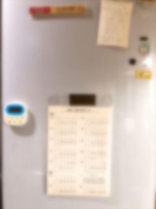 f:id:chizuru2018:20180922065633j:plain