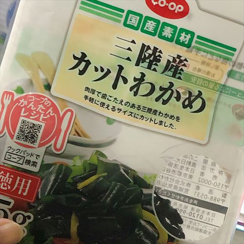 f:id:chizuru2018:20181214210059j:plain