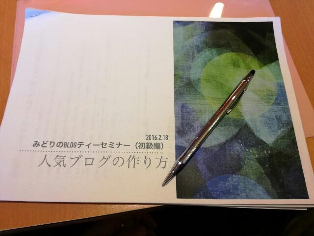 f:id:chizuru89:20170221100812j:image
