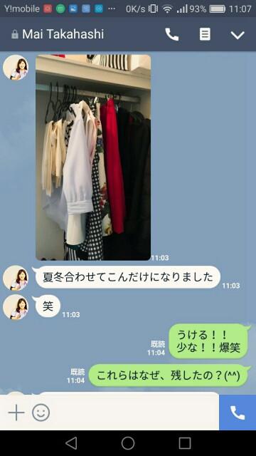 f:id:chizuru89:20170918094259j:image