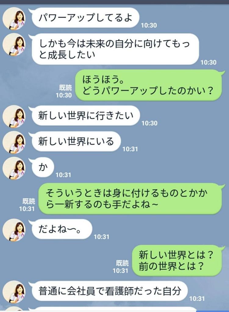 f:id:chizuru89:20170921113735j:plain