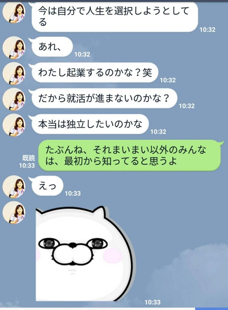 f:id:chizuru89:20170921113745j:plain