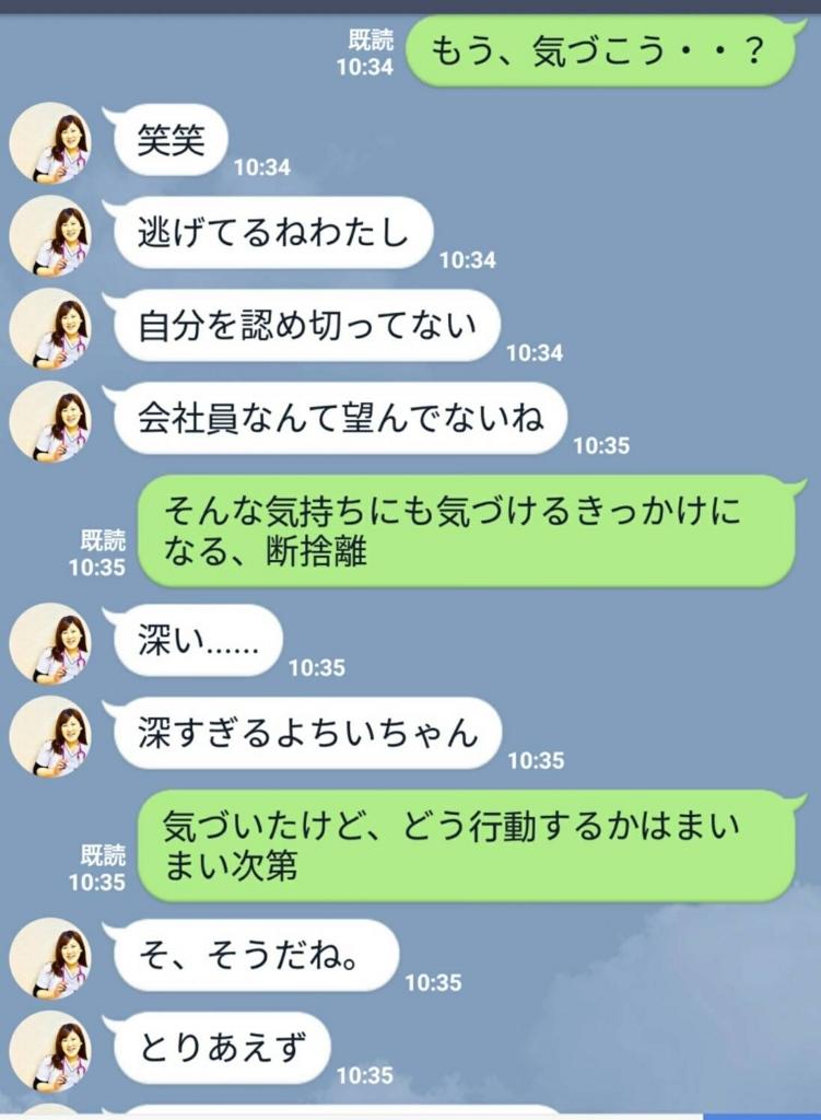 f:id:chizuru89:20170921113828j:plain