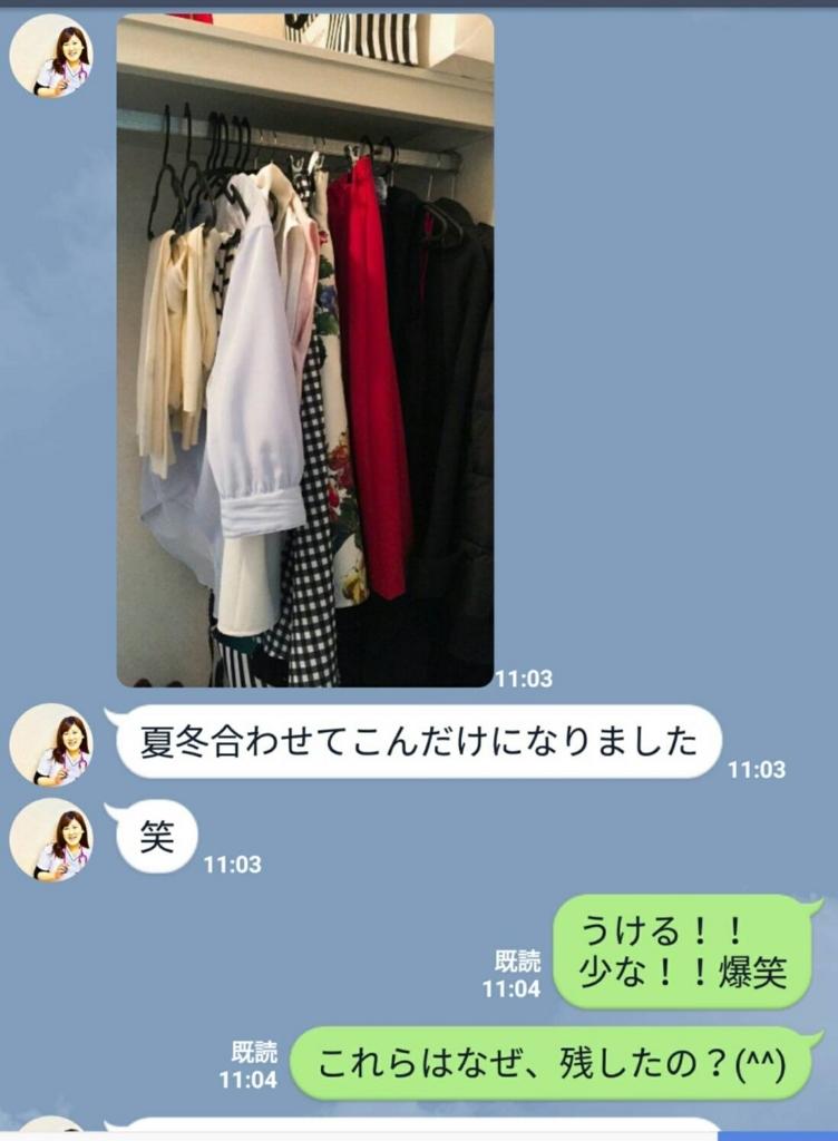 f:id:chizuru89:20170921113844j:plain