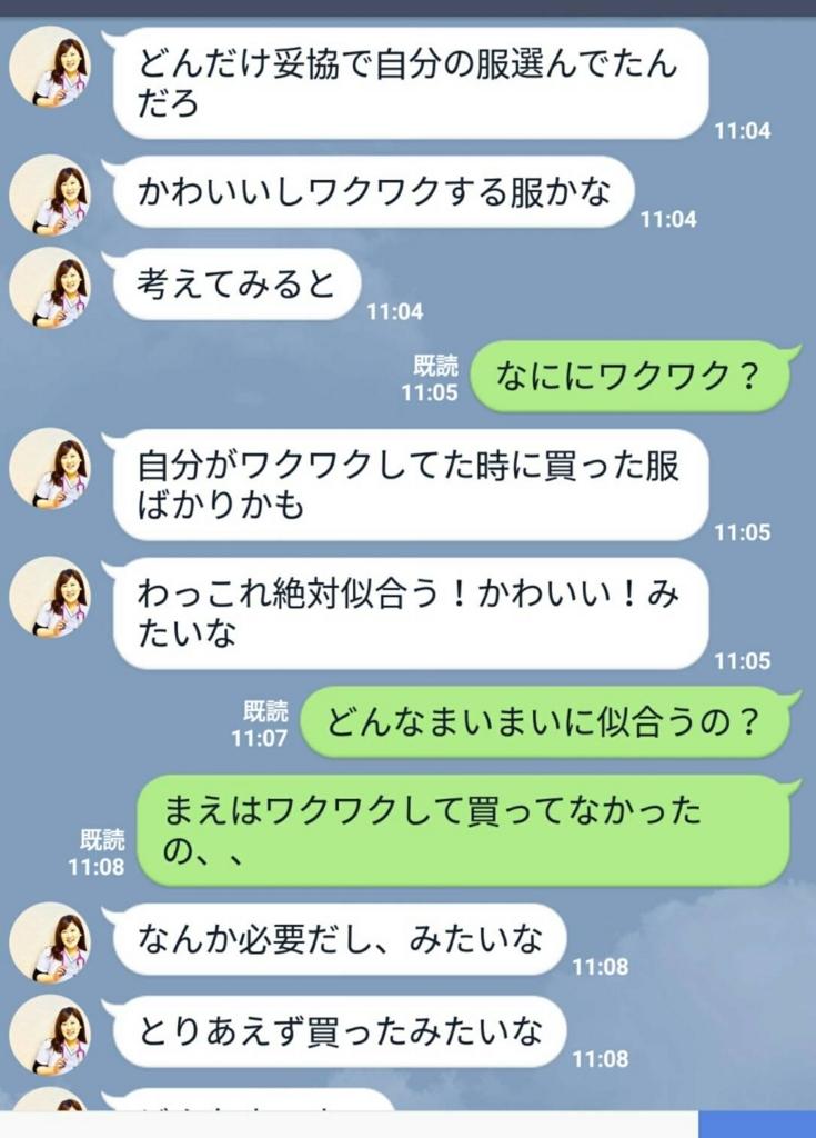 f:id:chizuru89:20170921113907j:plain