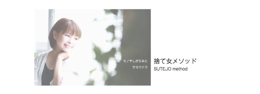 f:id:chizuru89:20171002221213p:plain