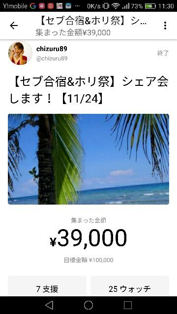 f:id:chizuru89:20171130113723j:image