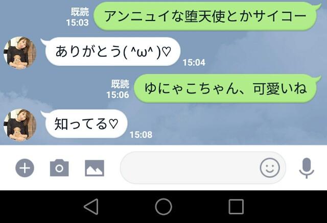 f:id:chizuru89:20180124160659j:image