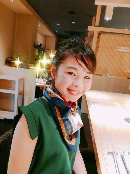 f:id:chizuru89:20190112212038j:image