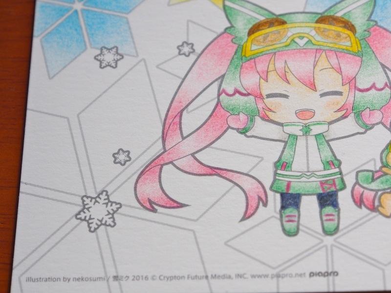 f:id:chizurumaro:20160209154622j:plain