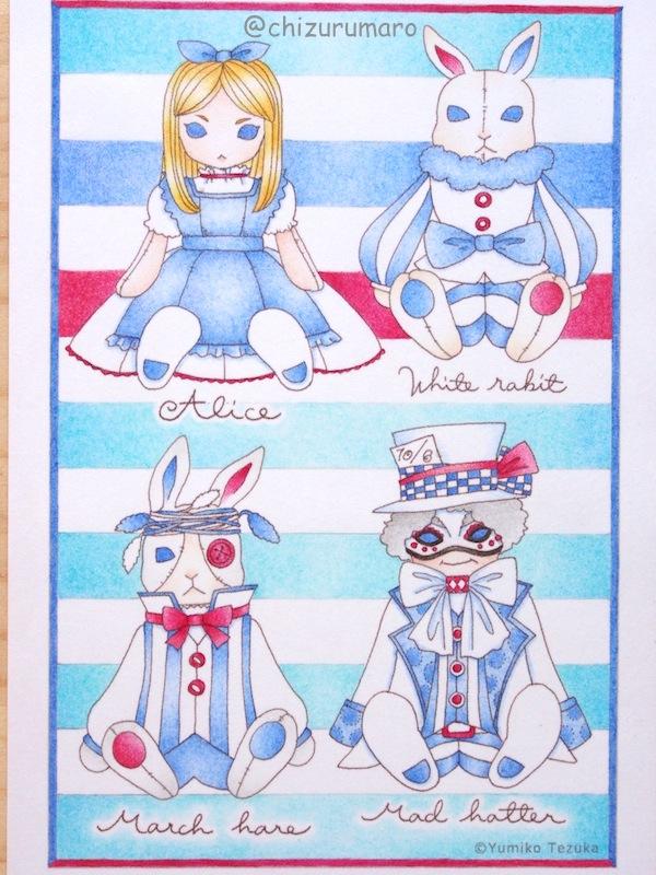 f:id:chizurumaro:20161006201431j:plain