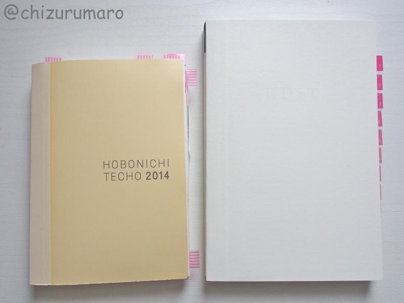 f:id:chizurumaro:20161209172119j:plain