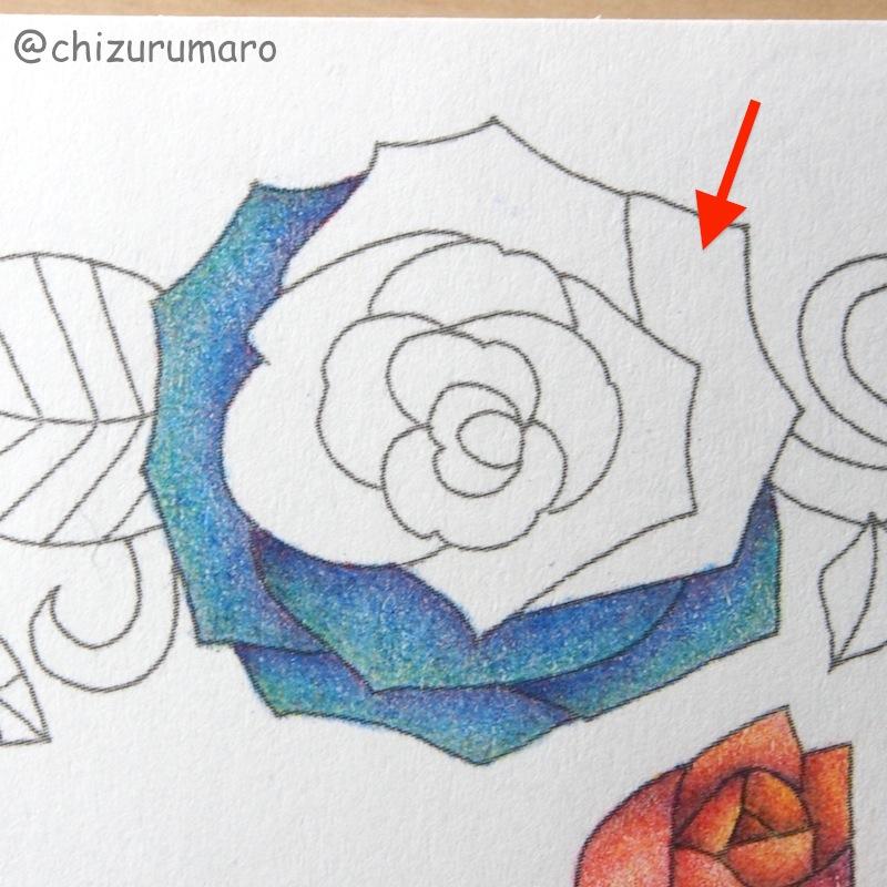 f:id:chizurumaro:20161210192147j:plain