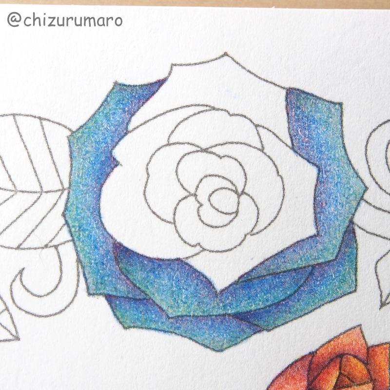 f:id:chizurumaro:20161210192900j:plain