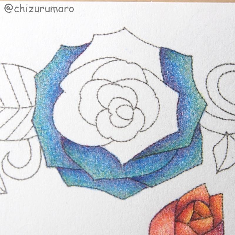f:id:chizurumaro:20161210193127j:plain